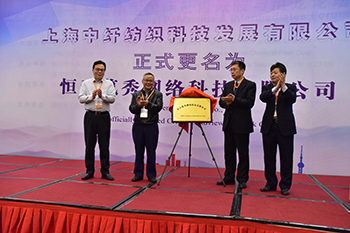 15th China International Polyamide & Intermediates Forum