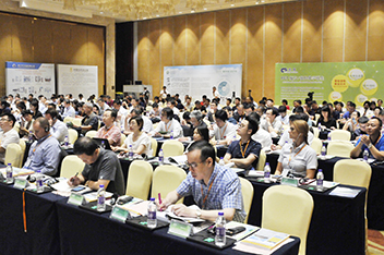 14th China International Recycled Polyester Conference & Exhibition